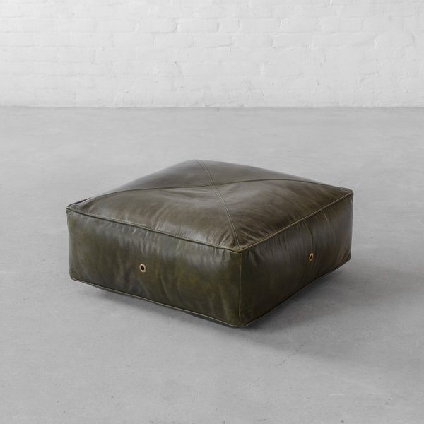 Boston Leather Floor Cushion